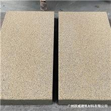 透水砖 仿石材PC透水板 荔枝面芝麻黑地面砖 定制化生产PC砖 供应