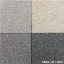 广州仿花岗岩pc砖 普通盲道砖 园林砖景观砖 抛光砖生产厂家