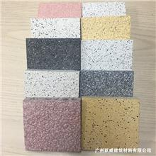 PC砖 广州PC砖生产厂家 水泥仿石地面砖 路政小区仿石砖 承重力强