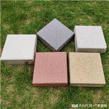 中山广场路面砖 环保抛光砖 pc透水砖厂家 市政透水砖