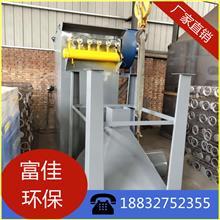 生产厂家按需供应 砖厂除尘器 单机除尘器 工业吸尘器 富佳环保