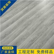 地暖三层实木复合地板家用 欧式多层锁扣地板 国标木纹地板定制