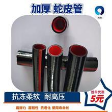 黑色三胶一线蛇皮管 PVC增强软管防藻类        四季柔软防