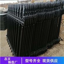 单位铝艺大门 不锈钢铁艺围栏 福建单位铝艺大门 志文