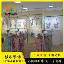 鹤壁婴童服装展柜_实力厂家_豫山娇_设计童装展示柜