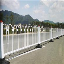 道路中央人行道护栏 道路隔离护栏 马路中间防撞隔离栏 城市交通栏杆 护栏网厂