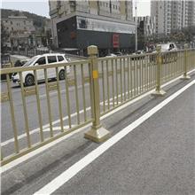 城市道路护栏 交通护栏生产厂家 花式马路隔离栏杆 锌钢异型中心隔离栏
