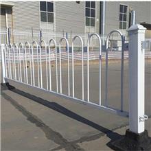 交通分流护栏 锌钢道路栏杆 北京城市护栏 马路中心分隔防护栏 运源护栏网厂