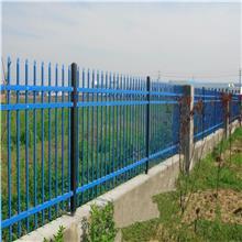 锌钢交通护栏 防撞护栏 锌钢护栏厂家 锌钢喷塑围栏 喷塑铁艺栏杆
