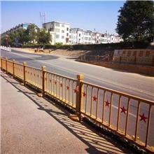 现货批发 城市道路护栏 道路交通护栏生产厂家 城市护栏 护栏 围栏
