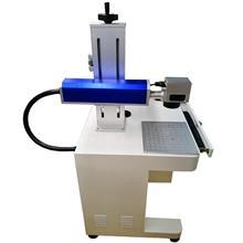 厂家光纤激光打标机 金属不锈钢喷码机铭牌模具二维码打码机