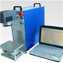 便携式CO2激光打标机 山东激光打标机 光纤激光打标机