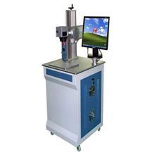 光纤激光打标机钥匙扣刻字机 金属配件打标激光镭雕机设备定制