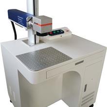 青岛20w便携式金属不锈钢光纤激光打标机柜式塑料工艺品打码优惠