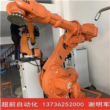 超前二手机器人 二手工业机器人出售 二手ABB机器人搬运码垛机器人抓手夹具欢迎咨询