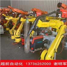 二手机器人 二手工业机器人价格 二手发那科焊接器人抓手夹具