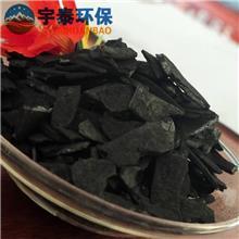 工业废水净化椰壳活性炭 化工脱硫醇椰壳活性炭  脱色除臭吸附