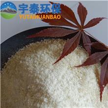宁夏高纯度石英砂滤料喷砂炉料用 净水处理材料石英砂 玻璃用石英砂