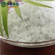 氢氧化钠含量99% 脱硫污水处理片碱 砖厂脱硫片碱烧碱