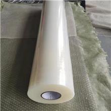 玻璃表面保护膜 铝合金门窗保护膜 厂家供应
