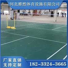 化验室防静电pvc地板 塑料地板 现代派地板 生产定做