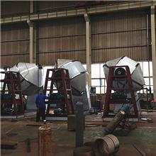 硫磺干燥机 硫磺烘干机 双锥真空干燥机