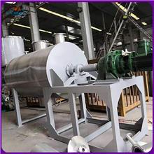 硫磺真空耙式干燥机 硫磺烘干机