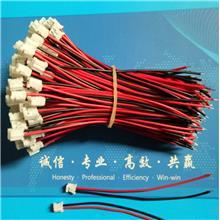 端子线ph2.0_2p电线连接器XH2.54小风扇LED连接线_1007红黑喇叭线_雄荣