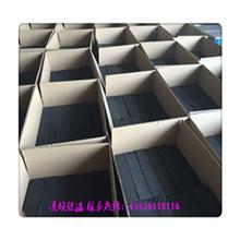 A级泡沫玻璃板 泡沫玻璃板生产厂家