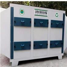 定制不锈钢光氧催化除臭器 活性炭吸附过滤器 废气净化处理设备 净化效果好 一管通 环评达标