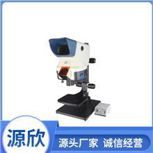显微镜大视野_大平台电视显微镜_大视野体视显微镜