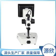 东莞大视野显微镜定制_光学显微镜厂家_精密定制