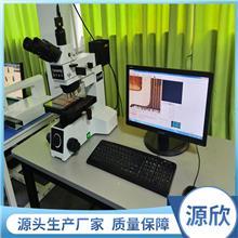 金相分析显微镜_大平台电视显微镜_大视野显微镜