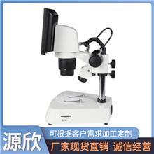 光学显微镜_大视野体视显微镜_金相分析显微镜
