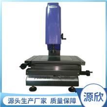 金相分析显微镜_大平台电视显微镜_东莞厂家直销