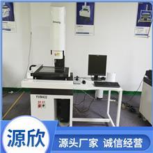 半导体测试仪_国产电路板测试仪_集成电路芯片测试仪_源欣光电仪器