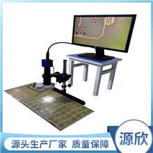 厂家直销_大平台电视显微镜_超高清三维立体电子显屏
