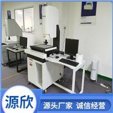 影像测试仪_半导体测试仪_国产电路板测试仪_源欣光电仪器