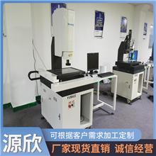 测试仪器设备齐全_电路板X光测试仪价格咨询