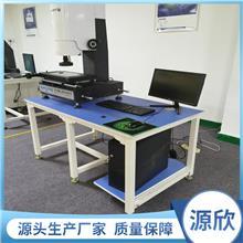 自动影像测量仪_厂家影像测量仪批发_光学仪器设备厂家