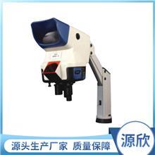 光学显微镜厂家_大视野显微镜价格_厂家直销