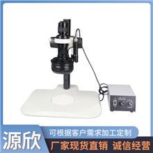 高倍显微镜视野大_大视野光学显微镜_透射电子显微镜对金相分析_