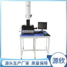 厂家定制光学仪器设备_型号齐全_自动影像测量仪
