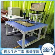 东莞厂家_大视野显微镜_大平台电视显微镜