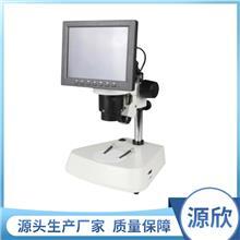 大视野体视显微镜_大视野光学显微镜_双筒大视野显微镜