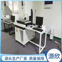 在线ict测试仪厂家_影像测试仪_半导体测试仪_源欣光电仪器