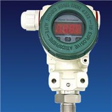 量鑫 充油芯体压力变送器 双法兰液位变送器 价格优惠