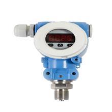 量鑫 本安型压力变送器 双法兰液位变送器 批量供应
