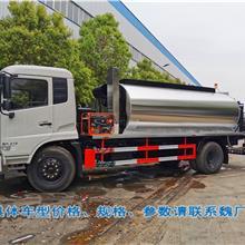 6吨乳化沥青洒油车 洒油车厂家直销价格  市场报价  厂家供应