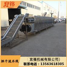 大姜风干线 农副产品连续干燥设备  天津大姜风干线 宜福机械